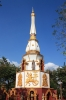 Wat Pothisut Bunpotnimit, Kanchanaburi, Thailand