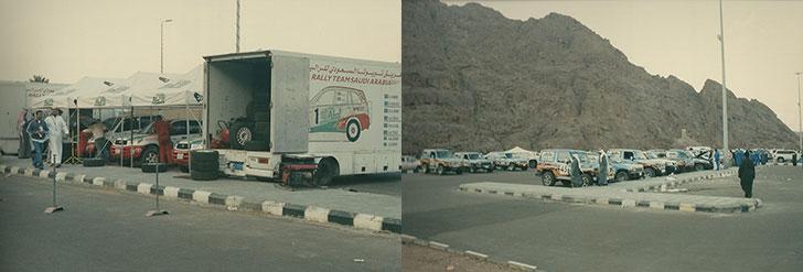 Ha'il Baja Rally Service Park