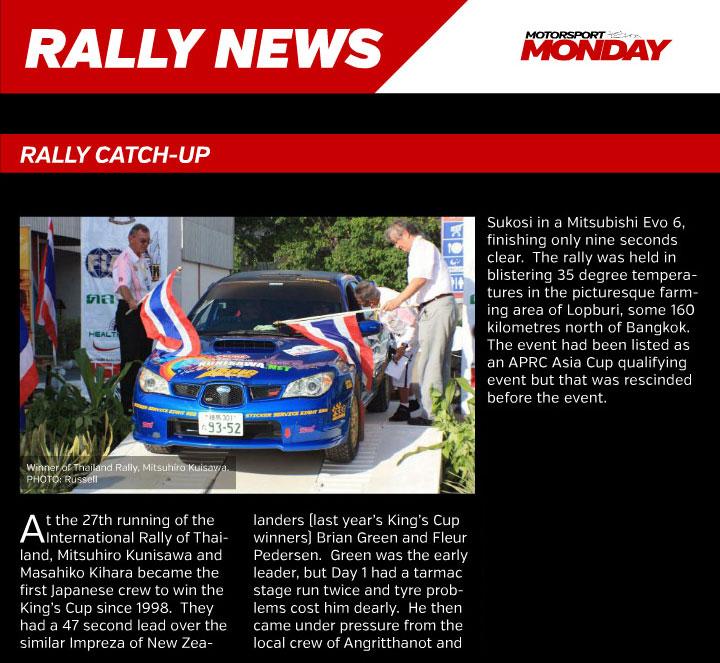 thailand, motorsport, rally, lopburi, petchabun