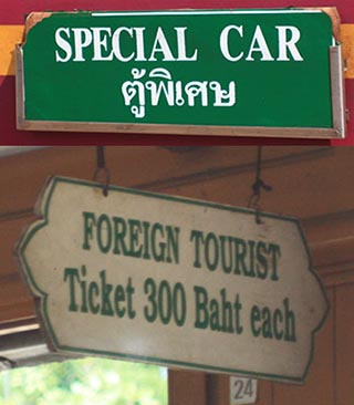 Why do farangs need a Special Car on the trains?  I'm happy to say,
