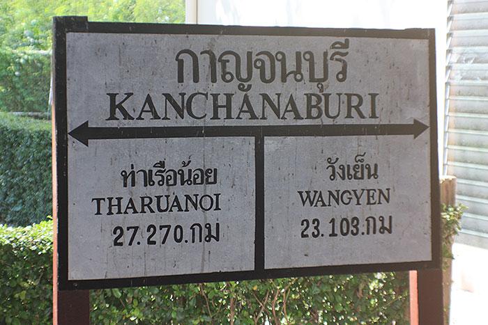 Train Station, Kanchanaburi, Thailand