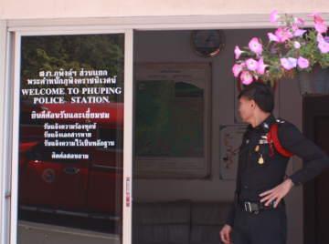 Chiang Mai Phuping