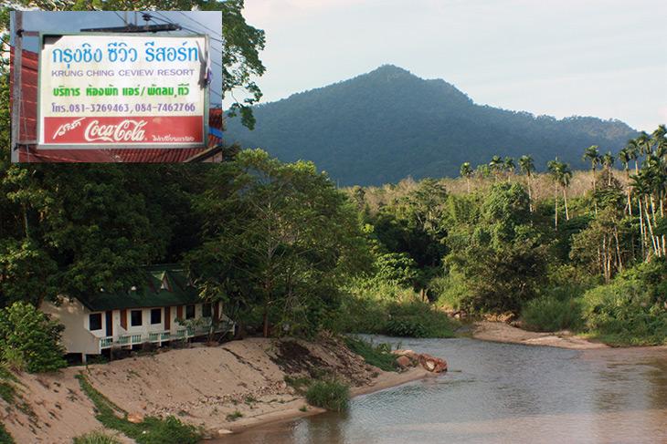Krung Ching Seaview Resort Nakhon Si Thammarat