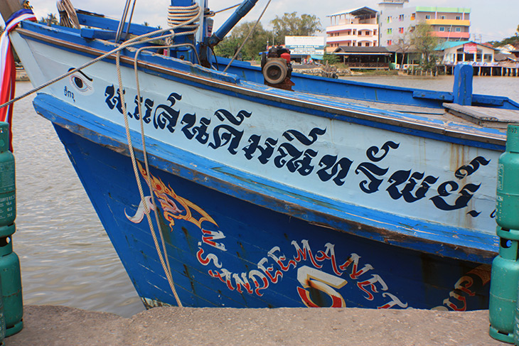 thailand_surat_thani_tapi_river