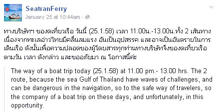 6273_thailand_seatran