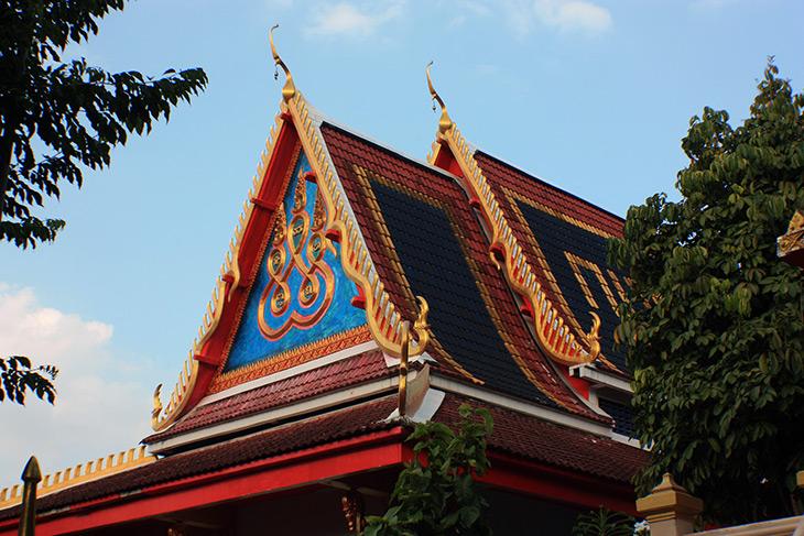 Thailand Ban Khiri Wong