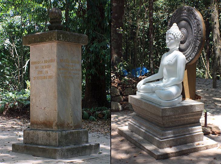Thailand Wat Suan Mokkh