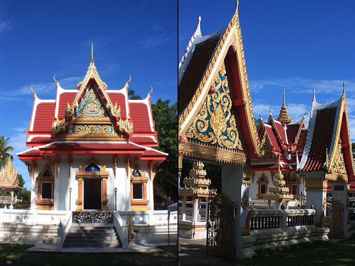 Khanom, Nakhon Si Thammarat, Thailand