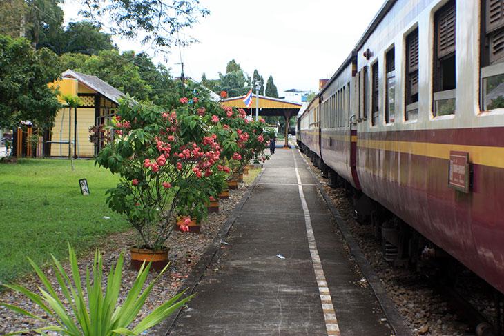 Travel, Thailand, Trang, Kan Tang