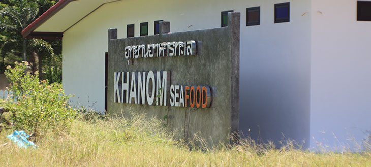 River, Khanom