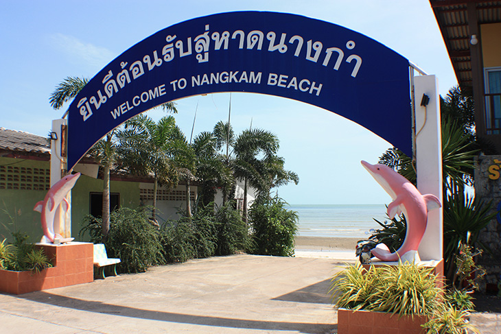 thailand, travel, don_sak, khanom