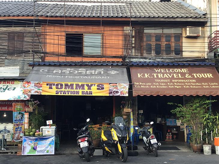 thailand, trang