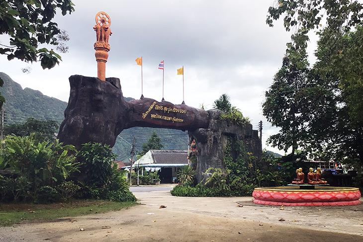 travel, thailand, phang nga, tham ta pan bureau of monks, bizarre, statues