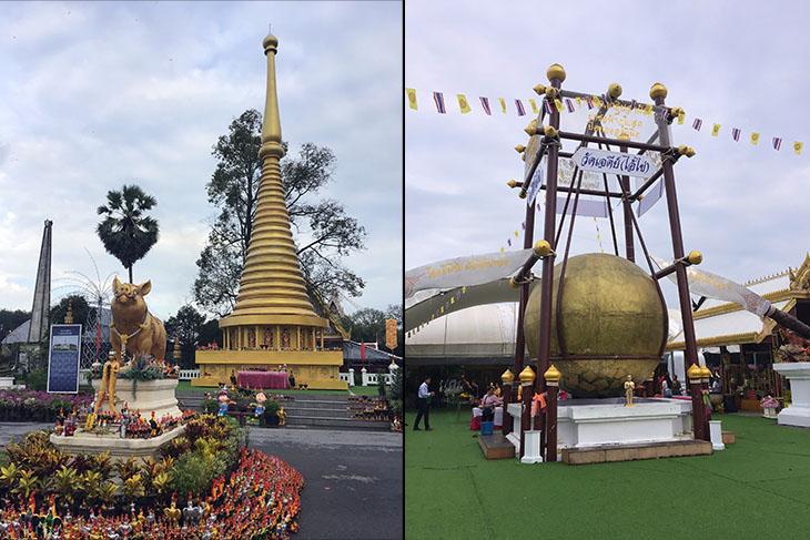 thailand, sichon, wat ai khai