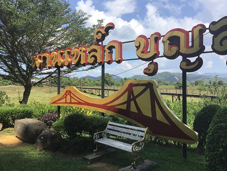thailand, phang nga, takua pa,