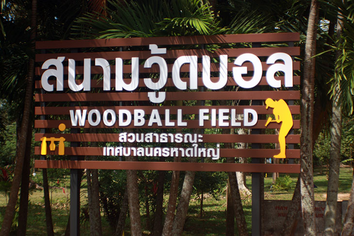 travel, thailand, hat yai park