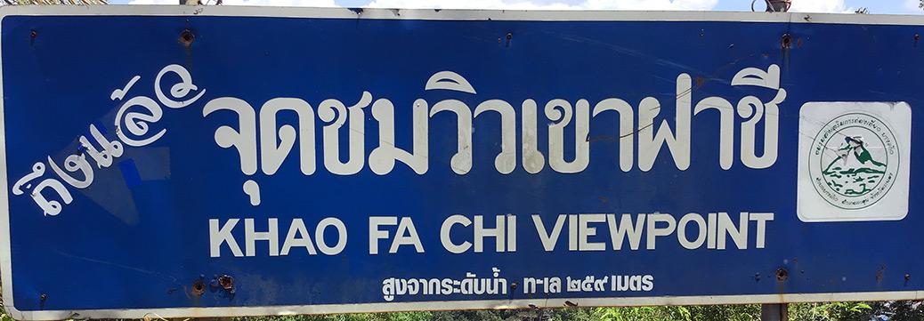 travel, thailand, ranong