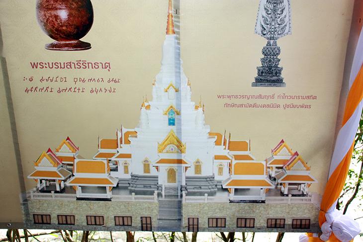 wat pa tha thai surat thani thailand