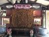 thailand_beach_museum_hat_sai_kaew_2305