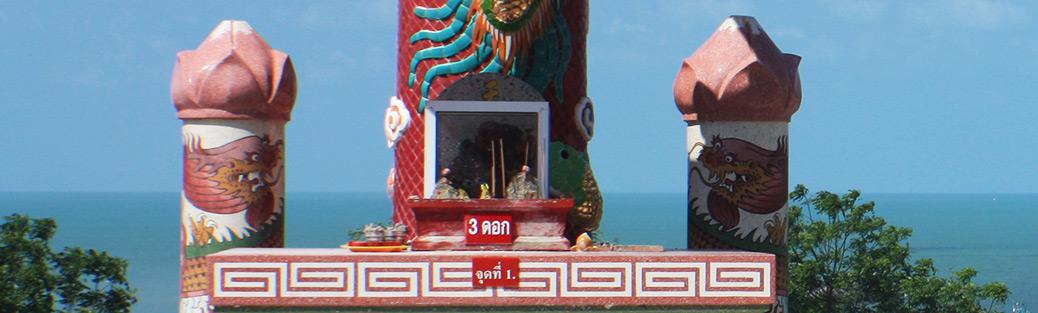Thailand Sichon Chinese Temple