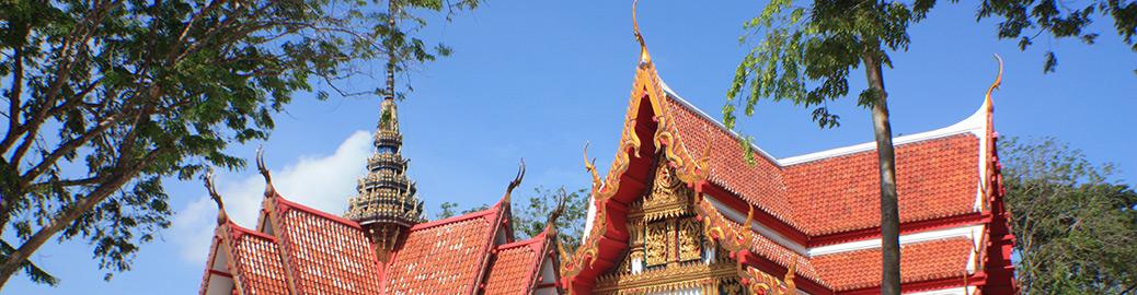 Thailand Wat Khao Suwan Pradit